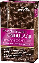 Düfte, Parfümerie und Kosmetik Dauerwelle-Lotion für normales Haar mit Ceramiden - Joanna Double Protection Perm Lotion