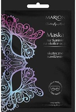 Intensiv feuchtigkeitsspendende Maske für die Augenpartie - Marion Butterfly Effect Mask — Bild N1
