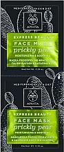 Düfte, Parfümerie und Kosmetik Revitalisierende und verjüngende Gesichtsmaske mit Kaktusfeige - Apivita Moisturizing and Revitalizing Mask