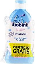 Baby-Pflegeset - Bobini Kids Set (Schaumbad 400ml + Feuchttücher 15St.) — Bild N3