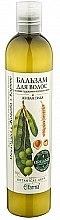 Düfte, Parfümerie und Kosmetik Haarspülung mit Macadamia, Jojoba und Sheabutter - Elfarma Botanical Art