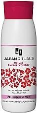 Düfte, Parfümerie und Kosmetik Energetisierendes Duschgel - AA Japan Rituals Energy Ritual Shower Gel