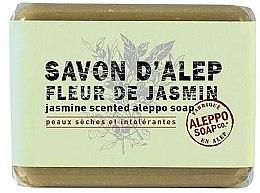 Düfte, Parfümerie und Kosmetik Aleppo-Seife mit Jasmin-Duft - Tade Aleppo Jasmine Scented Soap