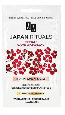 Glättende Gesichtsmaske - AA Cosmetics Japan Rituals Smoothing Mask — Bild N1