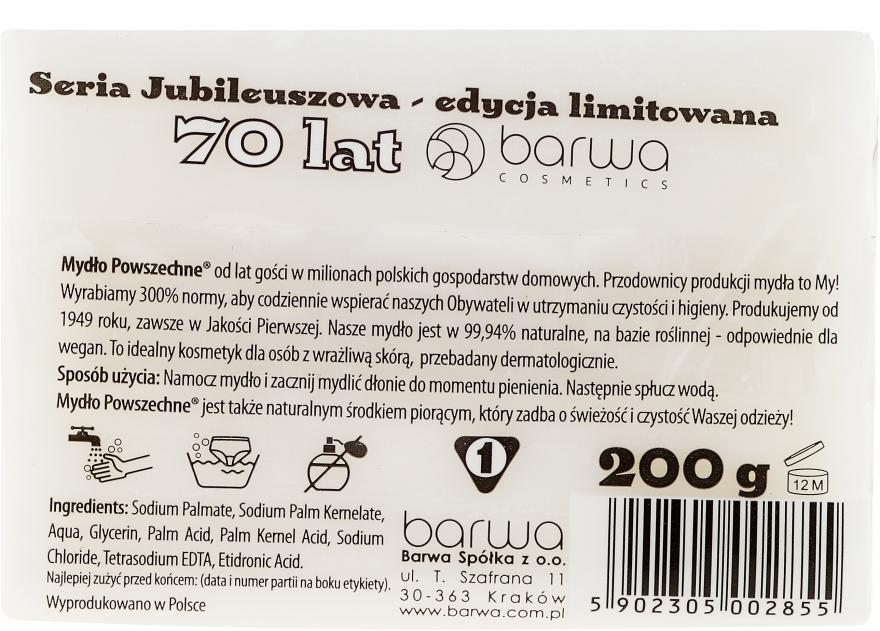 Natürliche Seife - Barwa Woman Soap — Bild N2
