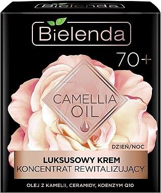 Revitalisierende Lifting-Creme mit Kamelienöl 70+ - Bielenda Camellia Oil Luxurious Cream 70+ — Bild N1