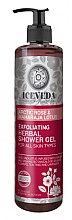 Düfte, Parfümerie und Kosmetik Duschgel - Natura Siberica Iceveda Arctic Rose&Maharaja Lotus Exfoliating Herbal Shower Gel