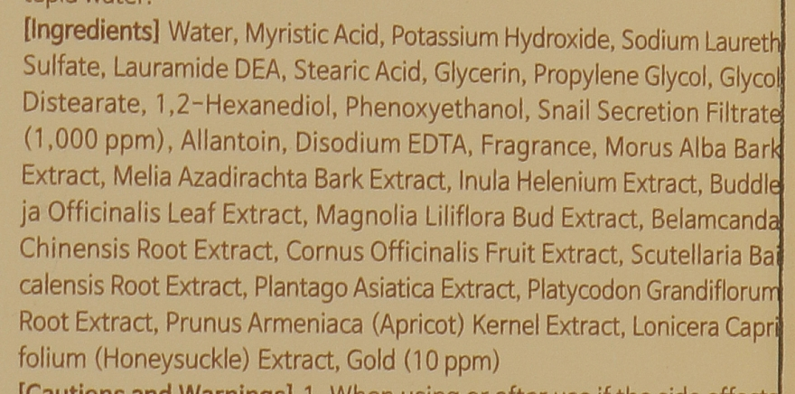 Gesichtsreinigungsschaum mit Schneckenschleim und 24K Gold - Elizavecca Face Care 24k gold snail Cleansing Foam — Bild N4