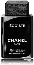 Düfte, Parfümerie und Kosmetik Chanel Egoiste - Duschgel