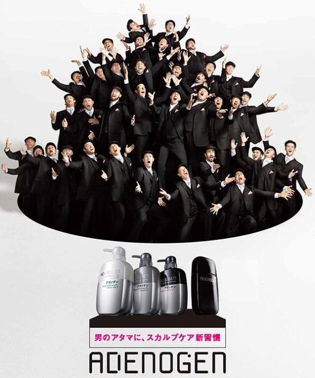 Haarlotion gegen Haarausfall - Shiseido Adenogen Hair Energizing Formula  — Bild N5