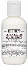 Düfte, Parfümerie und Kosmetik 24h langanhaltende Feuchtigkeitscreme für das Gesicht - Kiehl's Ultra Facial Moisturizer