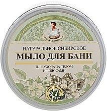 Schwarze sibirische Naturseife - Rezepte der Oma Agafja — Bild N1