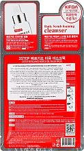 Pflegende 3-Schritt-Gesichtsmaske - Bergamo 3-Step Mask Pack 03 Horse Oil — Bild N2