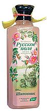 Düfte, Parfümerie und Kosmetik Bio-Shampoo für alle Haartypen mit Hunds-Rose - Fratti HB Russisches Feld