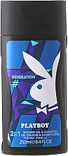 Düfte, Parfümerie und Kosmetik Playboy Generation For Him - Duschgel