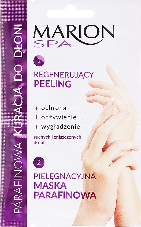 2in1 Peeling und Maske für Hände mit Paraffin - Marion SPA Mask — Bild N1