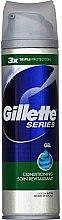 Düfte, Parfümerie und Kosmetik Rasiergel - Gillette Series Conditioning Shave Gel