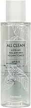 Düfte, Parfümerie und Kosmetik Feuchtigkeitsspendendes Gesichtstonikum - Heimish All Clean Low pH Balancing Vegan Toner
