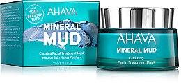 Düfte, Parfümerie und Kosmetik Tiefenreinigende entgiftende Gesichtsmaske mit Schlamm aus dem Toten Meer - Ahava Mineral Mud Clearing Facial Treatment Mask