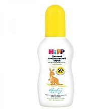 Düfte, Parfümerie und Kosmetik Sonnenschutzspray für Kinder mit natürlichem Bio-Mandelöl LSF 50+ - HIPP Babysanft SPF50