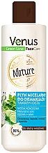 Düfte, Parfümerie und Kosmetik Kokosnusswasser zum Abschminken für empfindliche Haut - Venus Nature Green Line
