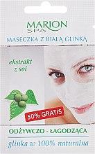 Düfte, Parfümerie und Kosmetik Pflegende und beruhigende Gesichtsmaske mit weißer Tonerde - Marion SPA Nourishing And Soothing Mask
