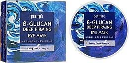 Düfte, Parfümerie und Kosmetik Straffende Augenmaske mit Beta-Glucan - Petitfee&Koelf B-Glucan Deep Firming Eye Mask