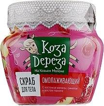 Düfte, Parfümerie und Kosmetik Verjüngendes Körperpeeling - Fito Kosmetik Koza Dereza