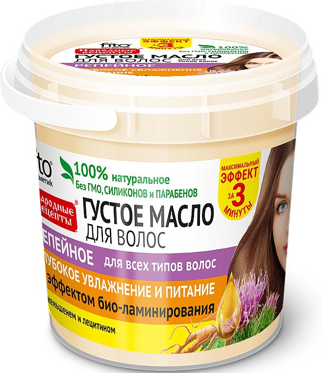 Dichtes Öl für das Haar mit Klette - Fito Kosmetik