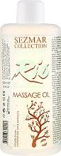 Düfte, Parfümerie und Kosmetik Massageöl Rio aus reinen ätherichen Ölen - Hristina Cosmetics Sezmar Professional Rio Aromatherapy Massage Oil