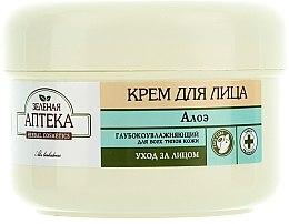 Tief feuchtigkeitsspendende Gesichtscreme mit Aloe - Green Pharmacy — Bild N2