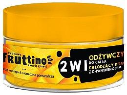Düfte, Parfümerie und Kosmetik 2in1 Erfrischendes Körpersorbet mit kühlendem Effekt - Marion Fruttino 2in1 Mango Orange Body Sorbet