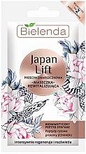 Düfte, Parfümerie und Kosmetik Regenerierende Gesichtsmaske gegen Falten - Bielenda Japan Lift Revitalising Anti-Wrinkle Face Mask