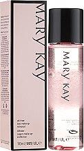 Düfte, Parfümerie und Kosmetik Mary Kay TimeWise Oil Free Eye Make-up Remover - Ölfreier Augen-Make-Up Entferner