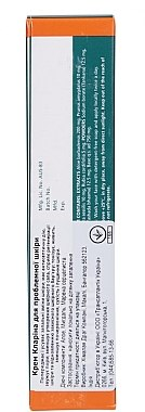 Gesichtscreme gegen Akne für Problemhaut - Himalaya Herbals Clarina Cream — Bild N4