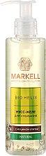 Düfte, Parfümerie und Kosmetik Gesichtswaschgel mit Schneckenextrakt - Markell Cosmetics Bio-Helix Gel