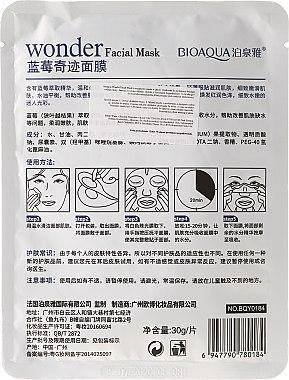 Energetisierende Gesichtsmaske mit Heidelbeere - Bioaqua Wonder Facial Mask — Bild N2