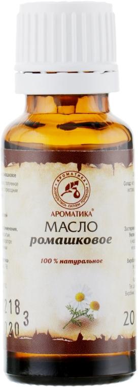 Natürliches Kamillenöl - Aromatika — Bild N3