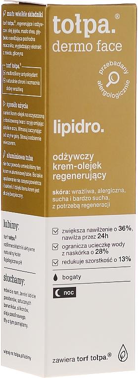 Pflegende und regenerierende Gesichtscreme - Tolpa Dermo Face Lipidro Face Cream — Bild N1