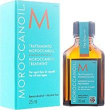 Düfte, Parfümerie und Kosmetik Regenerierendes Haaröl - MoroccanOil Oil Treatment For All Hair Types