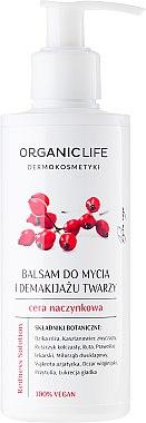 Gesichtsreinigungsbalsam - Organic Life Dermocosmetics Redness Solution — Bild N2