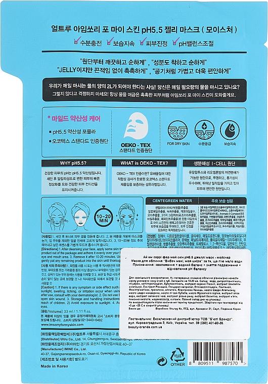 Feuchtigkeitsspendende Gesichtsmaske mit gelartiger Essenz - Ultru I'm Sorry For My Skin pH5.5 Jelly Mask Moisture — Bild N2