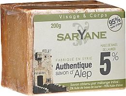 Düfte, Parfümerie und Kosmetik Aleppo-Seife mit 5% Lorbeeröl - Saryane Authentique Savon DAlep 5%