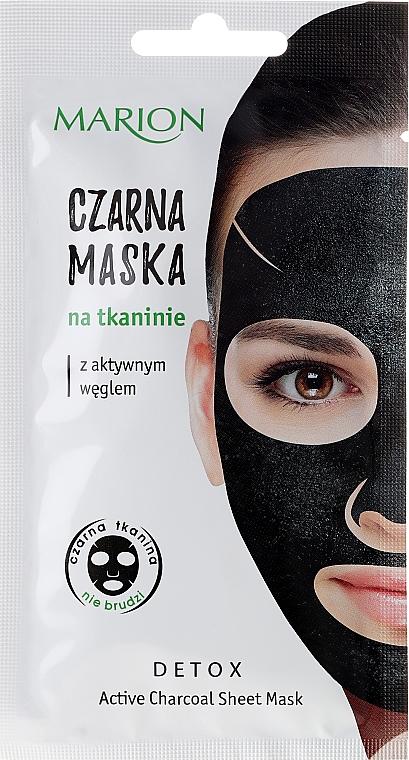 Aktivkohle-Gesichtsmaske - Marion Detox — Bild N1