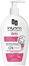 Düfte, Parfümerie und Kosmetik Sanfte Emulsion für die Intimhygiene für Mädchen - AA Baby Girl Emulsion