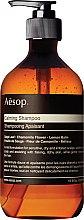 Düfte, Parfümerie und Kosmetik Beruhigendes Shampoo für trockene und empfindliche Kopfhaut - Aesop Calming Shampoo