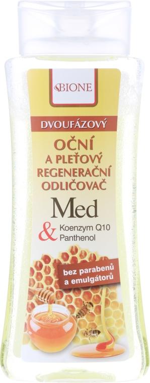 Zwei-Phasen-Gesichtsreinigungstonikum mit Honig und Coenzym Q10 - Bione Cosmetics Honey + Q10 — Bild N1