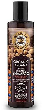 Regenerierendes Shampoo - Planeta Organica Organic Argana Hair Shampoo — Bild N1