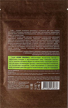 Gesichts- und Körperpeeling mit Kaffee - ECO Laboratorie Face and Body Scrub Coffee Original — Bild N2