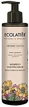 Düfte, Parfümerie und Kosmetik Rasierbalsam für Frauen mit Cactus Extract - Ecolatier Organic Cactus Women's Shaving Balm